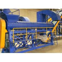 Cheap pet bottles cleaning&recycling line wholesale