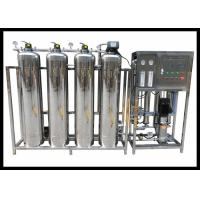 Buy cheap SS304 Water Softener Filtration System With Manganese Sand / Activated Carbon from wholesalers