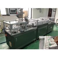 Cheap PLC Control Suppository Manufacturing Equipment Suppository Shell Packing wholesale