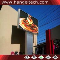 Outdoor P5mm Waterproof LED Screen Panels for Advertising