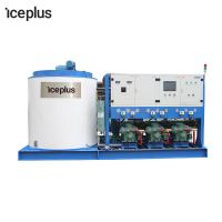 Cheap 30 Ton Flake Ice Machine Fast Ice Making Commercial Ice Maker Machine wholesale