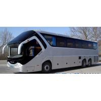 China long distance City Service Bus With Leaf Spring Suspension 65 Seats on sale