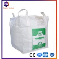 Buy cheap fibc bag 300kg-2000kg , ton bag coated woven polypropylene bags fibc for animal from wholesalers