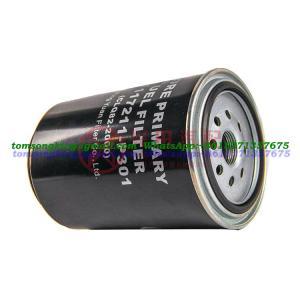 Cheap Qingling Isuzu Diesel Filter Element Diesel Clq82-2000 700P| 8-98095983-0PY WhatsApp:+8615271357675 wholesale