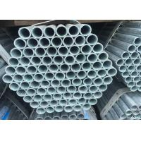 Cheap ENS355JR Circle hollow section Seamless Round Metal Tube with Galvanized Surface wholesale