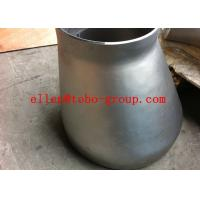 Cheap Alloy 600/Inconel 600/N06600/NS333/2.4816 Reducer ASME/ANSI B16.9 wholesale