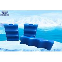 Buy cheap Fresh Wave Blue Ice Box For Breast Milk , Non Toxic Hard Ice Gel Bricks from wholesalers