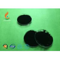 Buy cheap High Conductivity Pigment Carbon Black N683 103-119 Tint Strength from wholesalers