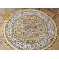 Safe Material Washable Rubber Backed Rugs , Living Room Area Rugs Animal Flower Pattern
