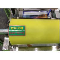 Cheap High Strength Paper Machine Rolls Polyurethane Material With Light Capacity wholesale