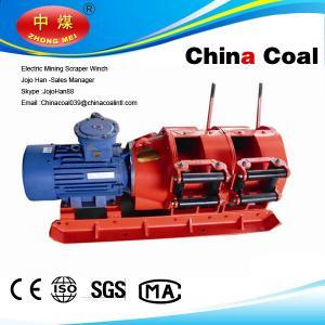 Cheap Mining WINCH 2 jpb-55 50kN wholesale