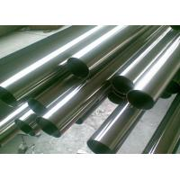 Cheap 316 Stainless Steel Seamless Pipe 30 Inch ASTM A312 Traffic / Chemical Industry wholesale