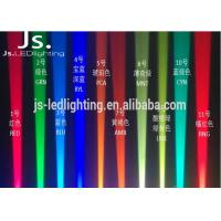 Buy cheap Outdoor IP67 Aluminum Body Glass Lens LED RGB Wall Washer Light from wholesalers