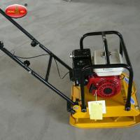 Cheap Plate Compactor Prices High Quality Construction Machinery Electric Plate Compactor wholesale