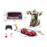 Cheap Lamborghini Style Children's Remote Control Toys RC Robot Car 1 / 12 Scale wholesale