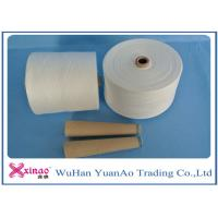 Cheap 30/2 & 30/3 Bright 100% Spun Polyester Yarn on Paper Cone / Plastic Cone / Hank for sale