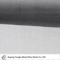 Cheap Fly Screen |Made by Stainless Steel 201/304/316 with 11/12/14mesh wholesale