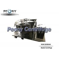 Buy cheap Model PPTD PLC Type Basket Type Centrifuge For Hemp Essential Oil Extraction from wholesalers