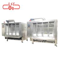 Cheap Customized Voltage Chocolate Coater Machine CE Certification For Dry Fruits wholesale