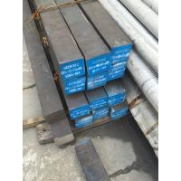 ASTM Hot / Cold Rolled Solid Square Steel Bar Billet Free Cutting