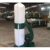 Cheap MF90 Industrial 4kw Double bags cyclone wood working dust Collector machine wholesale