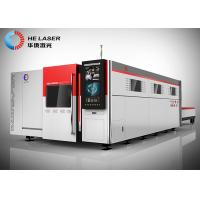 Buy cheap Good Design Durable Exchange Worktables Fiber Metal Laser Cutting Machine CNC Laser Cutter from wholesalers