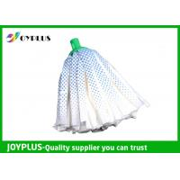 Cheap Professional Home Cleaning Mop With Dust Mop Heads Multi Functional HP0225R wholesale
