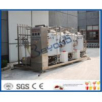 Cheap 2000L/3000L5000L per hour semi-automatic spilit Cleaning In Place machine/CIP Cleaning System for equipment washing for sale