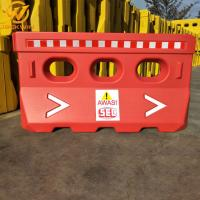 Buy cheap 1500*800mm Red & White Water Filled Plastic Flood Barriers FOR Road Construction Site from wholesalers