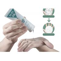 Buy cheap 80ml anti bacterial portable pocket alcohol hand sanitizer gel from wholesalers