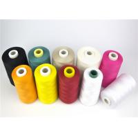 Cheap Multiple Colors High Tenacity Polyester Embroidery Inner Stitching Thread 50s / 2 for sale