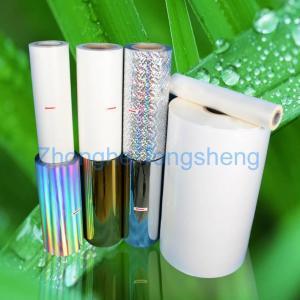 Cheap BOPP Thermal lamination film wholesale