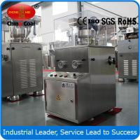 Cheap hot sale tablet press machine price with high quality wholesale