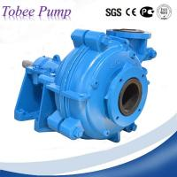 Buy cheap Tobee™ Rubber Lined Slurry Pump from wholesalers