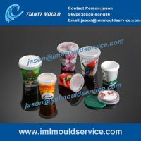 Cheap 200ml-1000ml in mold labeling plastic food container product sets wholesale