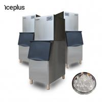Cheap Versatile Nugget Ice Machine  110V-220V Ice Nugget Maker Machine wholesale