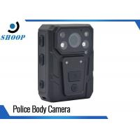 Buy cheap High quality built-in microphone body worn recorder camera with IP67 waterproof from wholesalers