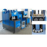 Buy cheap Energy Saving Plastic Bottle Blowing Machine , PET Stretch Blow Moulding Machine from wholesalers