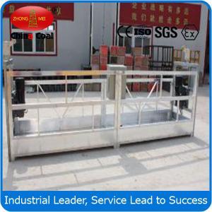 Cheap ZLP500 suspended access platform/suspension platform cradle wholesale