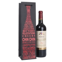 Cheap Factory Wholesale Fancy Luxury Gift Packaging with Handles Custom Printed Bottle Paper Wine Bags wholesale
