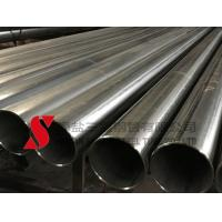 Cheap Rigid Mechanical Seam Welded Tube , Cold Drawn Welded Tubes ASTM / DIN Standard wholesale