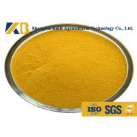 Buy cheap 3%-5% Poultry Daily Use Corn Gluten Feed CGM Promoting Growth in Bulk Package from wholesalers