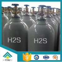Buy cheap High Quality Hydrogen Sulfide Gas_H2S Gas_Hydrosulfuric Acid Gas from wholesalers