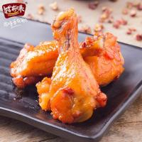 Cheap Chinese snack distributor tasty cooked chicken wing root meat product wholesale