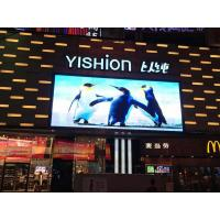 Cheap Curved Screen Led Video Wall Panels 5500 CD/M² Brightness Low Power Consumption wholesale