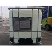 Buy cheap 770-35-4 Propanediol Glycol Phenyl Ether PPH Coating Auxiliary Agents Colorless from wholesalers