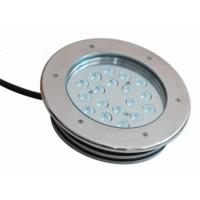Cheap 5w LED fountains light wholesale