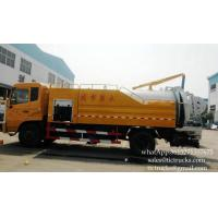 Cheap Combined High pressure Water cleaning and Jetting Sewage suction Truck 4x2    Euro 4 ,5  Cell: 0086 152 7135 7675 wholesale