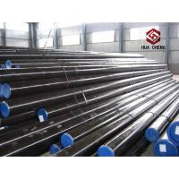Cheap ASTM A519 37Mn 34CrMo4 Varnished Hot Rolled Steel Tube For Machine Building Industy wholesale