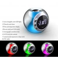 Quality New Natural sound clock radio with 7 color changing led light for sale